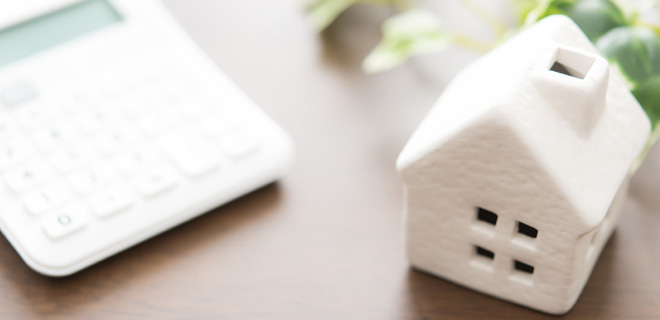 Your home loan depends on MCLR