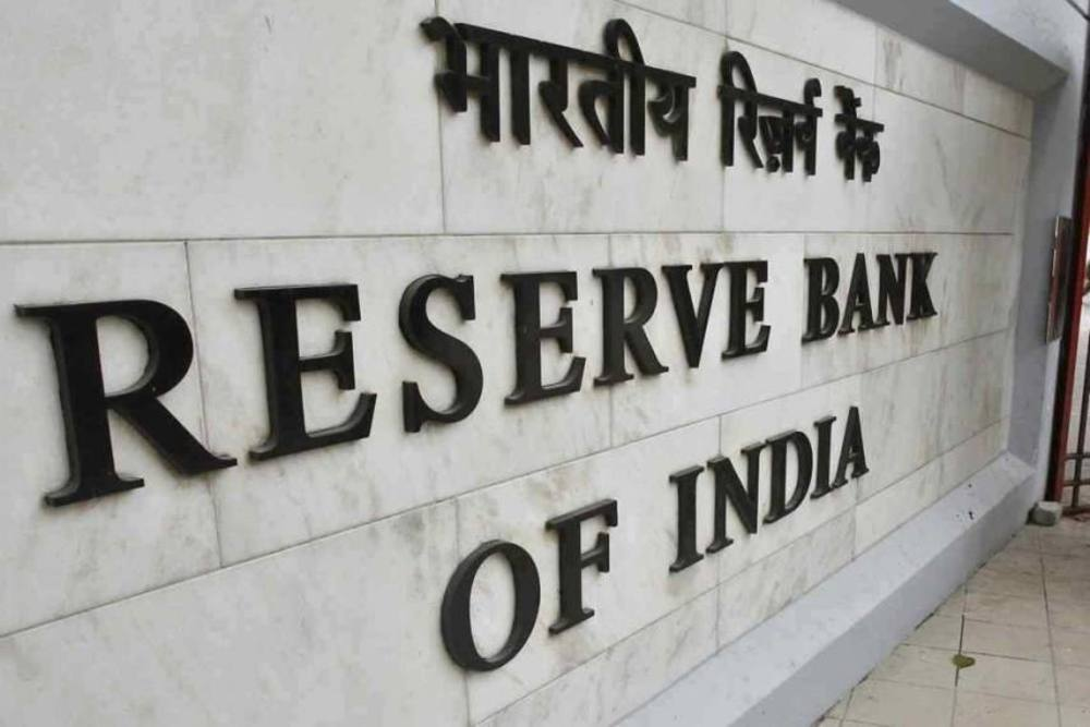RBI Panel To Deal With COVID-induced Stressed Assets