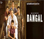 Five money lessons from Aamir Khan's Dangal movie