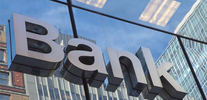 Jana Small Finance Bank commences banking operations