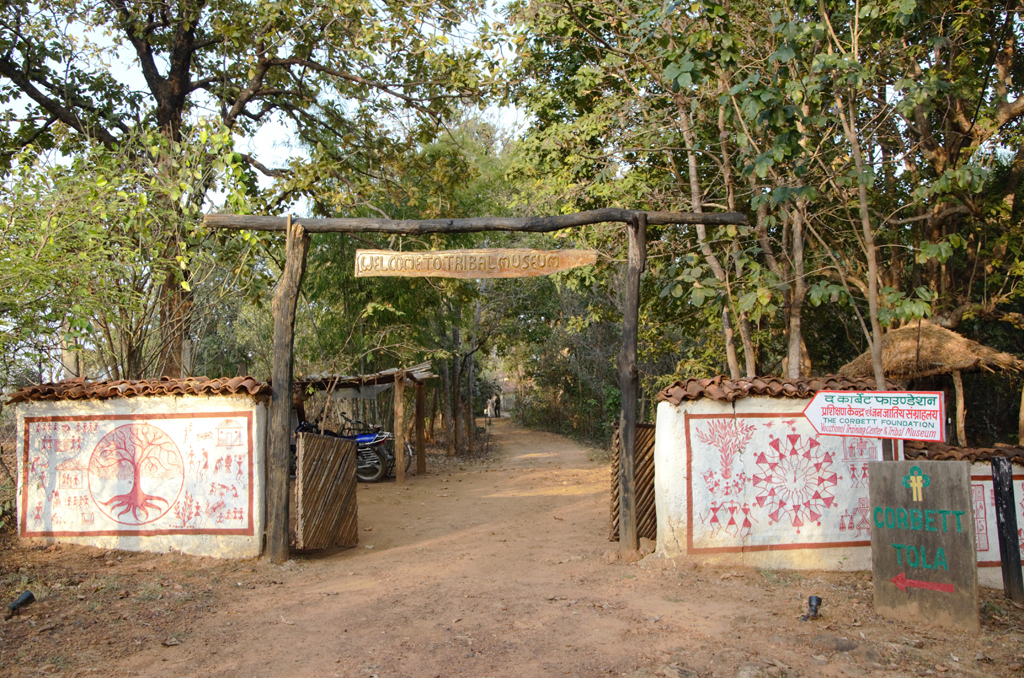 The way to The Tribal Museum