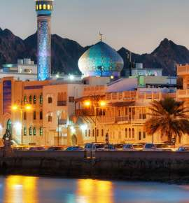 Here's What You Shouldn't Miss If You Have 24 Hours In Muscat