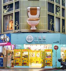Taipei's Quirky Themed Cafes