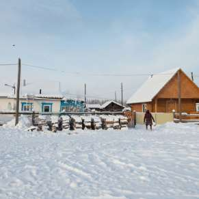 What is Life Like in the Coldest Inhabited Town on Earth?