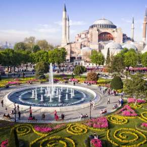 In Pictures: Hagia Sophia's Roman and Ottoman Legacy