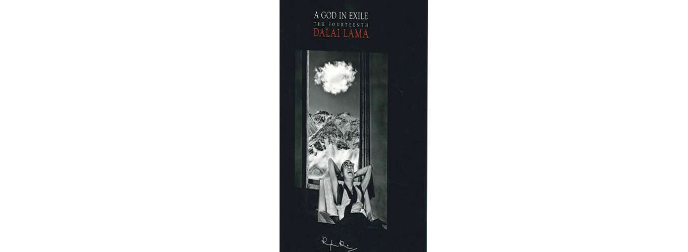 Book Review: A God In Exile