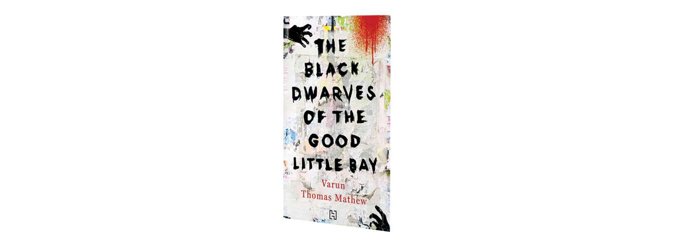 Book Review: The Black Dwarves of the Good Little Bay