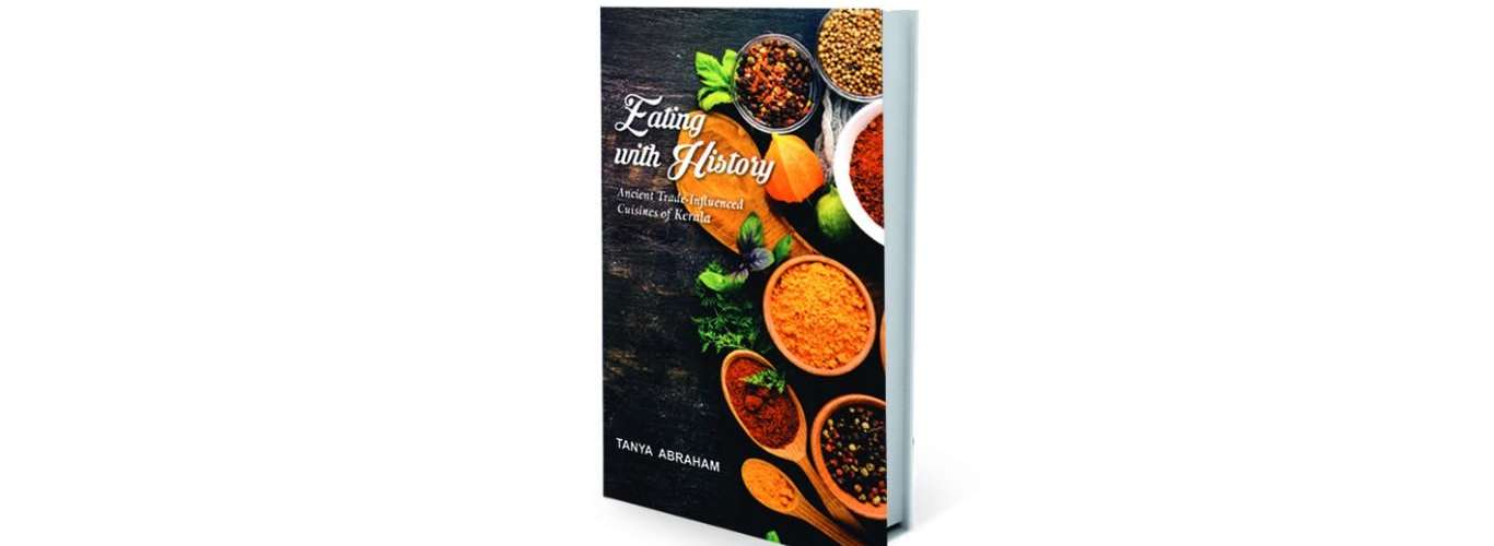 On the Shelf: Ancient Trade-Influenced Cuisines of Kerala