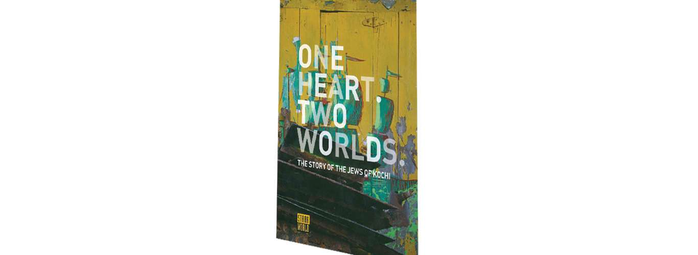One Heart. Two Worlds : The Story of the Jews of Kochi