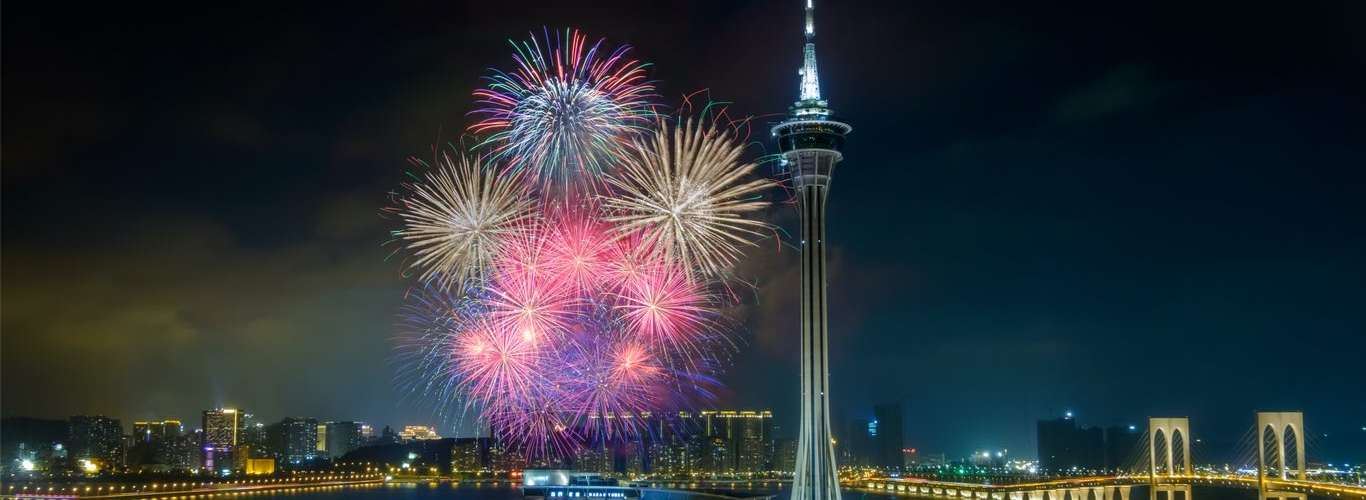 The Macao International Fireworks Display Contest Has Been Cancelled