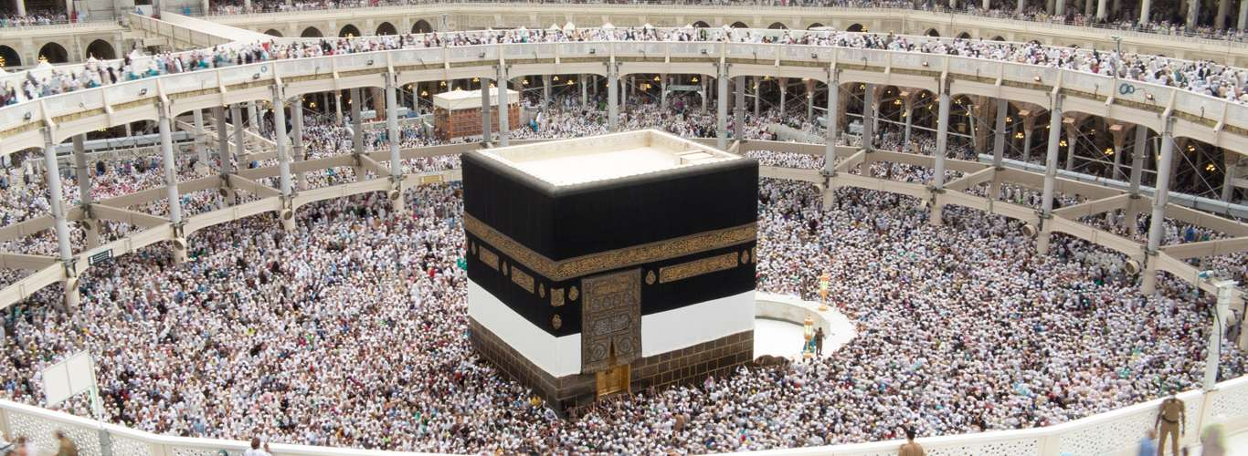 Hajj Travel Now a Breeze in Maharashtra, with Online Reporting