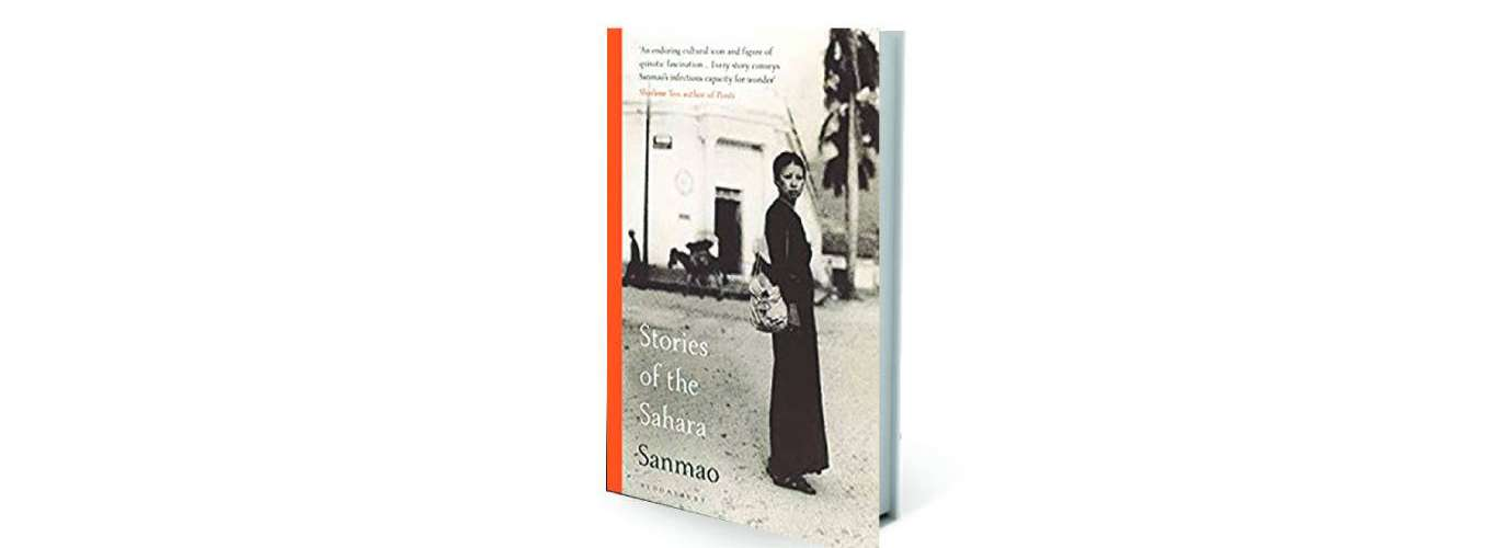 Book Review: Stories of the Sahara