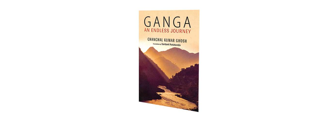 Book Review: Ganga: An Endless Journey