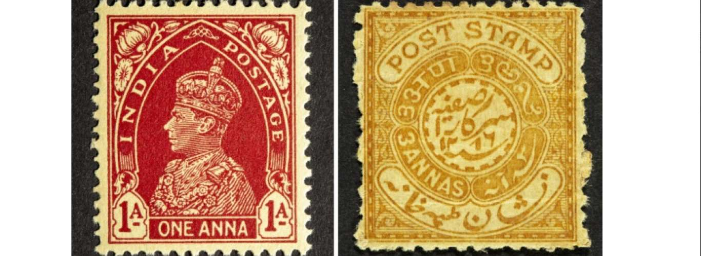 Philatelists, You Need to See This Nizami Collection