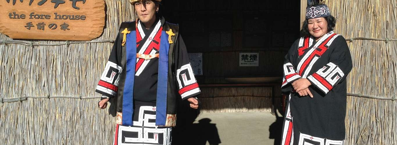 Upopoy Museum in Japan Aims To Preserve Ainu Culture