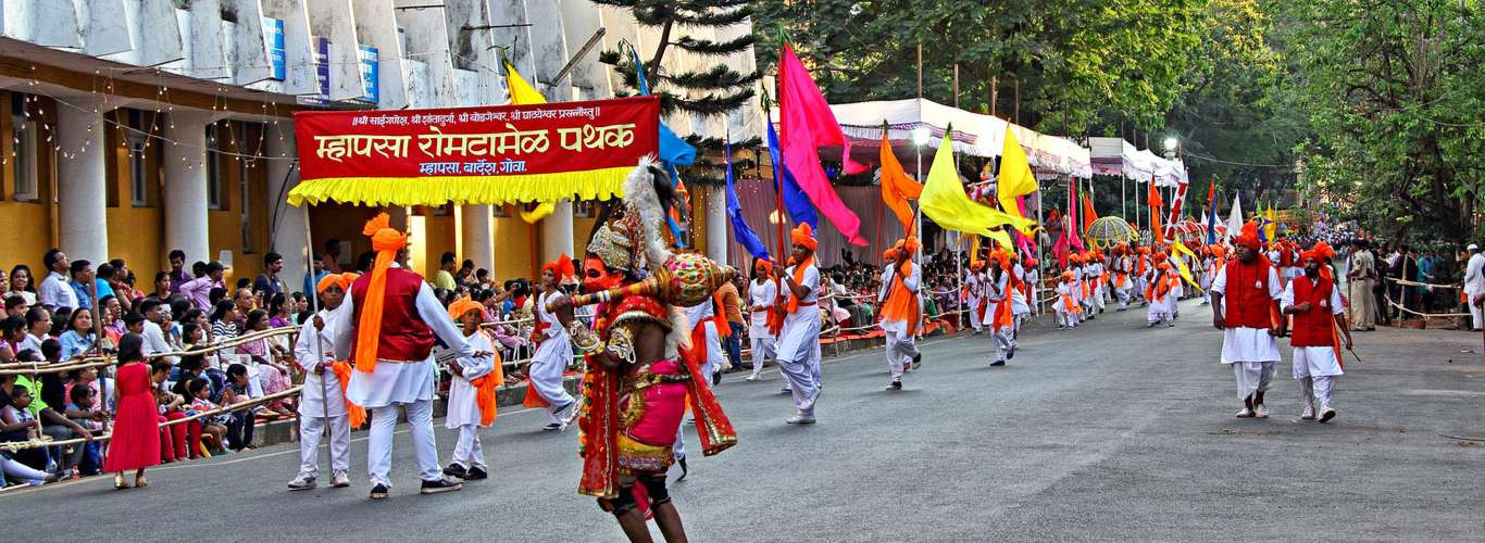 Goa's Shigmo Spring Festival Has Been Cancelled