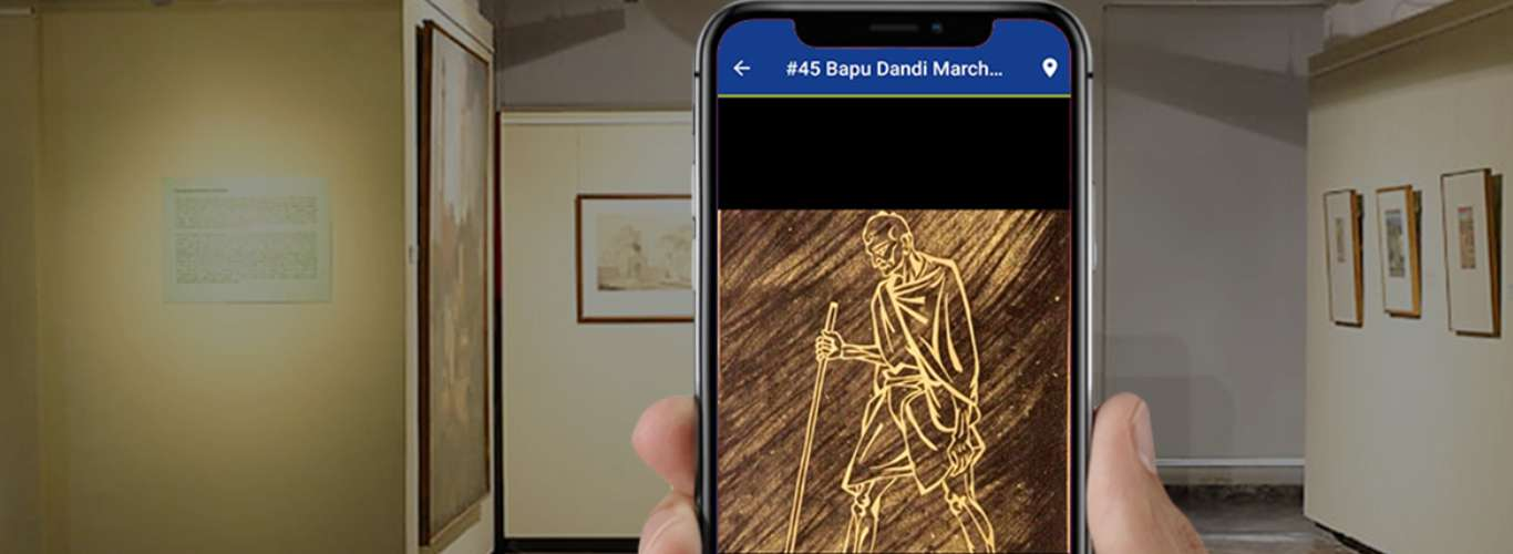 National Gallery of Modern Art Launches Audio-Visual Guide App
