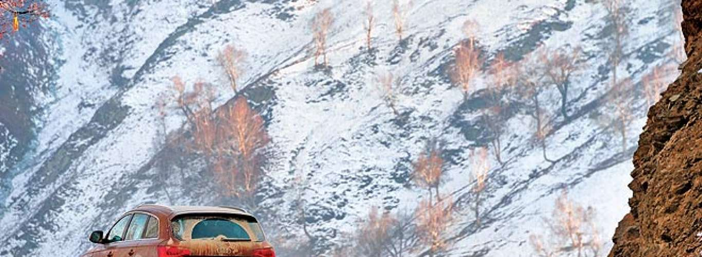 Kashmir: Mapping the Old Mughal Road