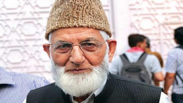 Kashmir LG Terminates Geelani's Grandson From Service