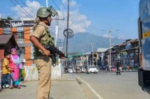 J&K Administration Transfers Land To CRPF, Police In Kashmir