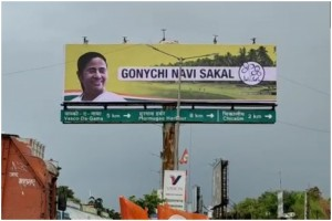 Mamata Banerjee On 2-Day Goa Trip, But Not On 'Vacation' As TMC Pitches For 'Gonychi Navi Sakal'
