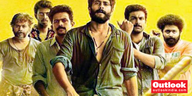 South By North: An Outsider's Take On Malayalam Movie Renaissance | Outlook India Magazine
