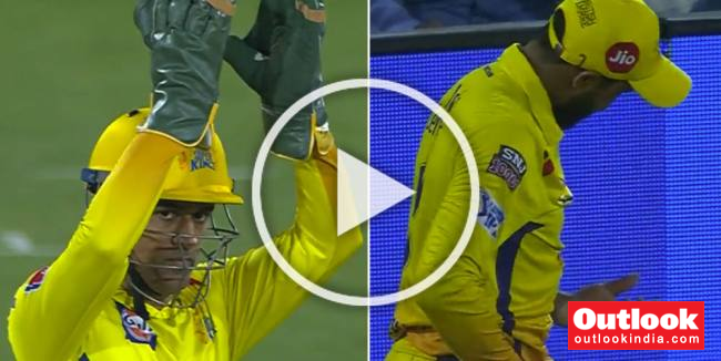 WATCH: Dhoni Applauds Valiant Jadeja For Stunning Fielding Effort