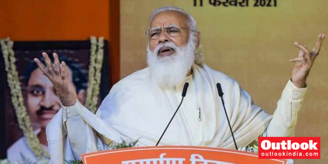 Modi Government Announces Changes In Country's Mapmaking Policy