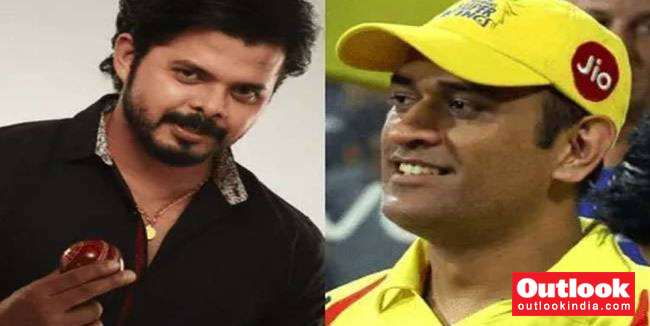 Unhappy With IPL Match-Fixing Probe, Sreesanth Says Why He Hated MS Dhoni's Chennai Super Kings