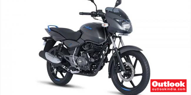 Bajaj Pulsar 125 Neon Officially Launched