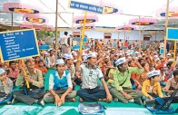 Manu Over Ambedkar