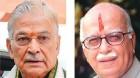 Slow justice: M.M. Joshi, L.K. Advani