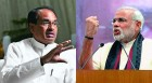 Shivraj Singh Chauhan's MP offered white tigers to Modi's Gujarat as a quid pro quo