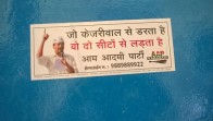 Two Days With AAP In Banaras