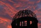 File Photo: Hiroshima, Japan