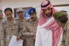 Prince Mohammed bin Salman attends a briefing.