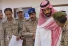 Prince Mohammed bin Salman attends a briefing.