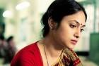 Asha Jaoar Majhe (Labour of Love, Bengali)