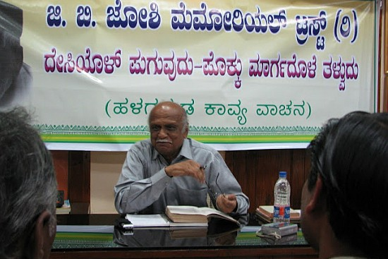 Prof M.M. Kalburgi, A Tireless Researcher