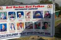 Separatist Leader Aasiya Andrabi Features In Posters Of Beti Bachao Beti Padhao Campaign
