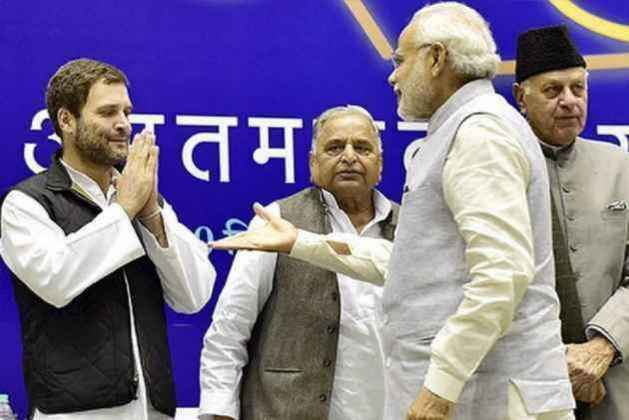 On International Reports On India's Economy, Rahul Gandhi Takes Jibe At Modi, Says 'Pessimists Are Going Global'