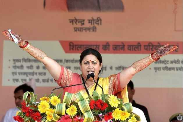 'Eagerly Waiting For Rahul Ji's Poetic Explanation': Smriti Irani Targets Gandhi Over Media Report On Vadra