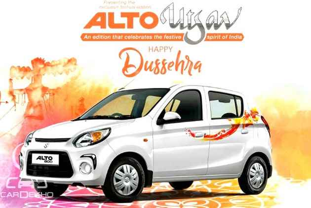 Maruti Suzuki Alto 800 Utsav Edition Revealed