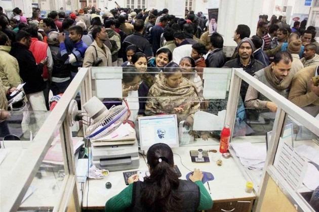 Bank Employees Threaten To Go On Strike Over Pending Overtime Dues For Demonetisation Toil
