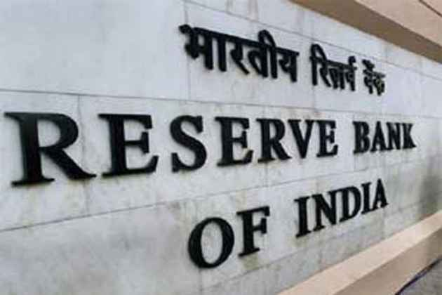 Will Not Pursue Sharia Banking In India, Says RBI