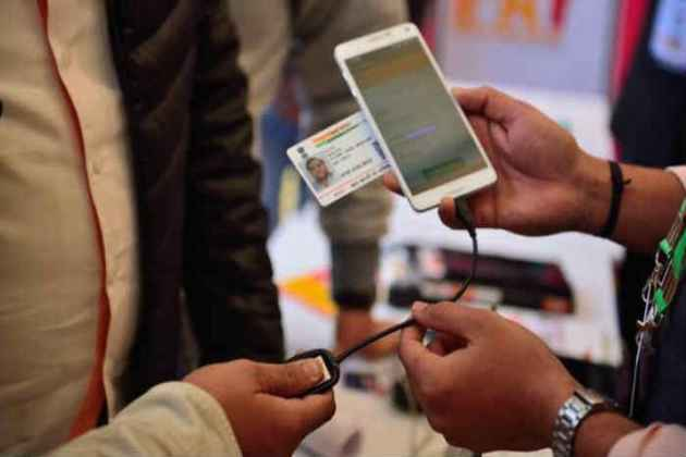 Three New Ways To Link Mobile Numbers With Aadhaar Get UIDAI Nod