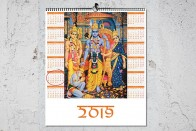 Ram Redux A New Calendar For Polls And Puja