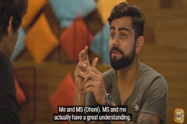 Many Try To Plug In Stories Of Rift Between Us, But Nobody Can Affect My Relationship With MS Dhoni: Virat Kohli