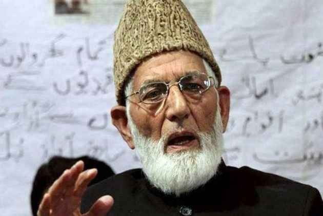 ED summons Kashmir separatists Geelani in money laundering case