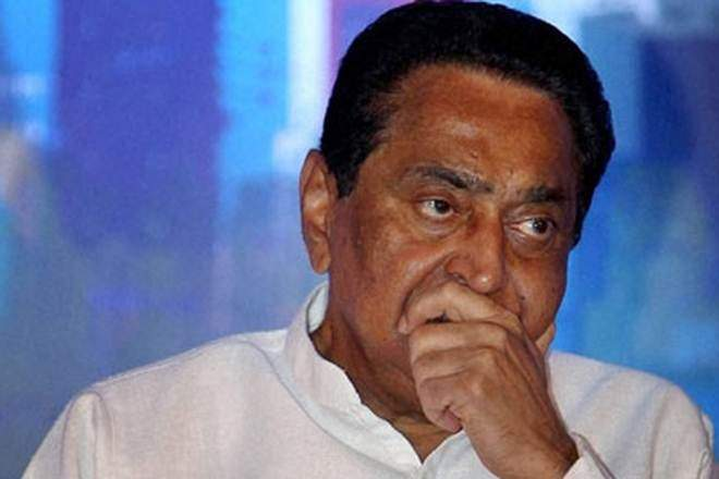 Constable aims gun at Congress leader Kamal Nath, overpowered by guards